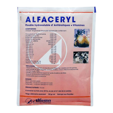آلفا سریل Alfaceryl