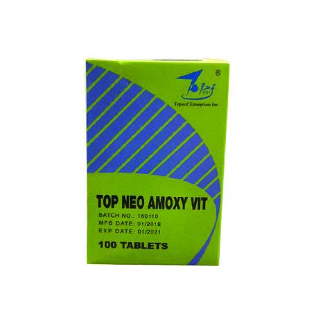 تاپ نئوآموکسی ویت TOP NEO AMOXY VIT